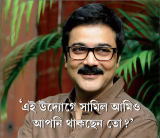 Pujo Ei Samay Press Campaign